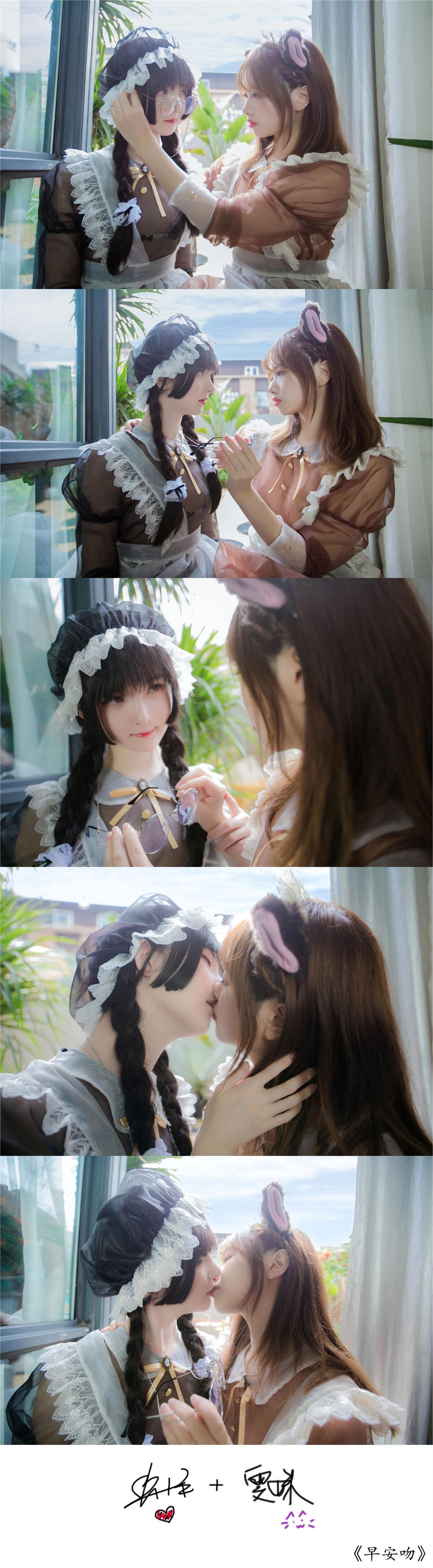 cosplay 一小央泽-《早安吻》(20P)